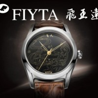 China's first female astronaut wears Fiyta space watch